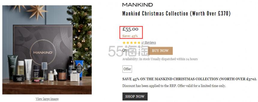 【限时5.5折】Mankind 圣诞礼盒 价值超£370 £55(约507元) - 海淘优惠海淘折扣|55海淘网