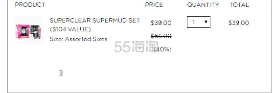 Glam Glow 白罐发光面膜清洁套组 价值4 (约272元) - 海淘优惠海淘折扣|55海淘网