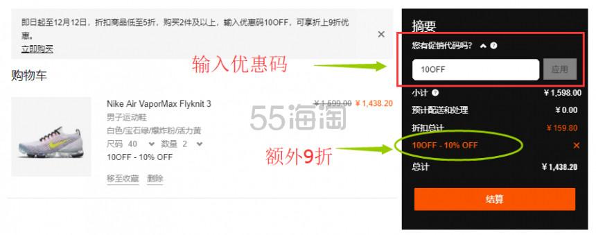 【2件9折】免邮中国!Nike 耐克 Court Royale (GS) 白色运动鞋 大童款 ¥179.1 - 海淘优惠海淘折扣|55海淘网
