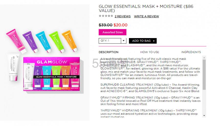 Glam Glow 迷你面膜全明星套组 (约139元) - 海淘优惠海淘折扣|55海淘网