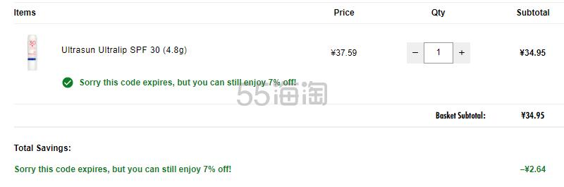 【随时失效】HQhair:Ultrasun 优佳 瑞士防晒品牌 6.5折! - 海淘优惠海淘折扣 55海淘网