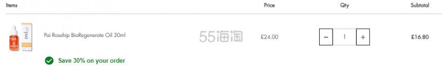 Pai 玫瑰果精油 30ml £16.8(约156元) - 海淘优惠海淘折扣 55海淘网