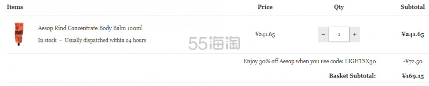 Aesop 伊索 橙香身体乳霜 120ml ¥169.2 - 海淘优惠海淘折扣 55海淘网