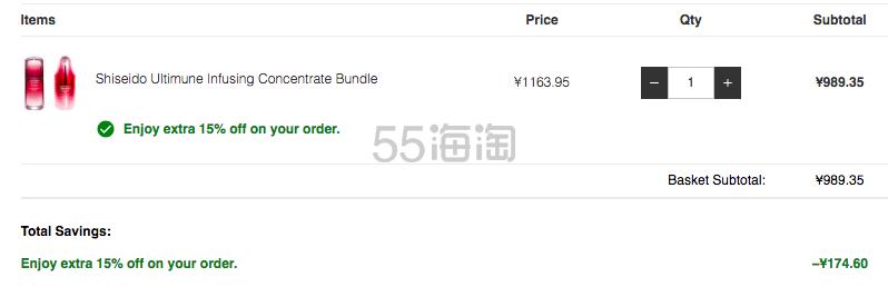 Lookfantastic:Shiseido 资生堂 精选套装 7.2折! - 海淘优惠海淘折扣 55海淘网