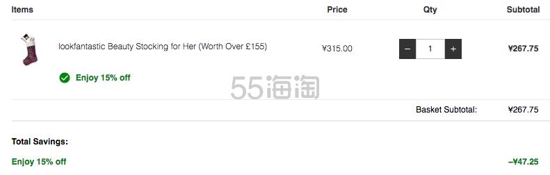 【补货】6折!Lookfantastic 圣诞袜礼包 女生版 ¥267.8 - 海淘优惠海淘折扣 55海淘网