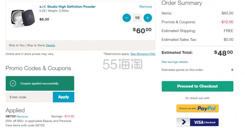 Walgreens:精选 e.l.f. 开架彩妆产品 满享额外8折! - 海淘优惠海淘折扣|55海淘网
