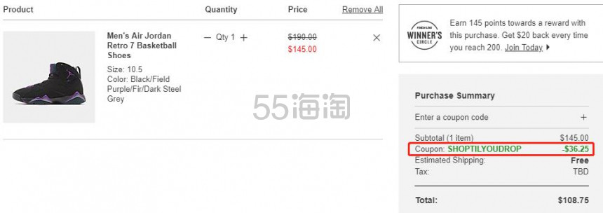 FinishLine:精选专区内 adidas、Nike 等运动鞋服 额外7.5折 - 海淘优惠海淘折扣 55海淘网