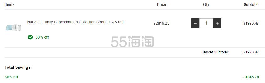 【1套免费直邮】NuFace Trinity 紧肤美容仪套装 ¥1,973.5 - 海淘优惠海淘折扣|55海淘网