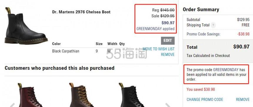 shoes.com:精选 Dr.Martens 等男女鞋履 额外7折 - 海淘优惠海淘折扣|55海淘网