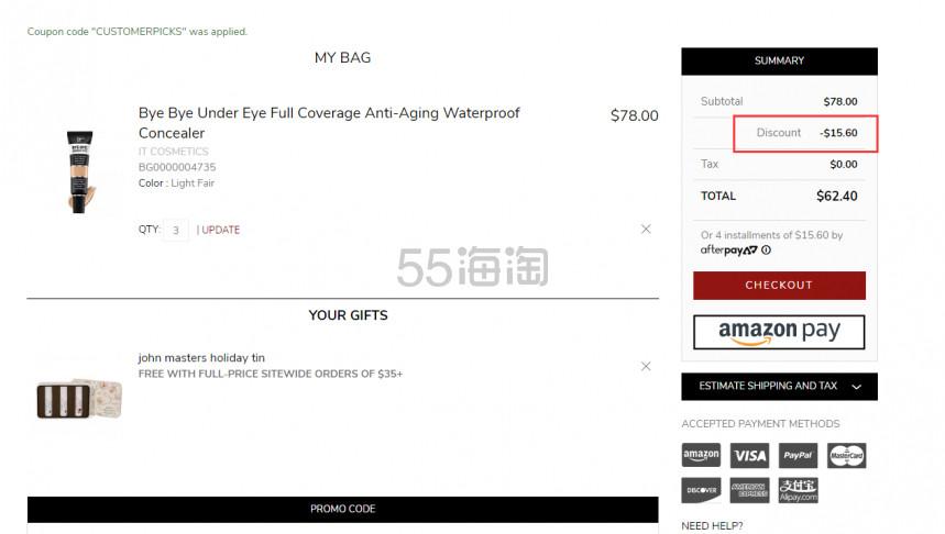 B-glowing:IT COSMETICS 眼部遮瑕等热卖专业彩妆 满享8折 - 海淘优惠海淘折扣|55海淘网