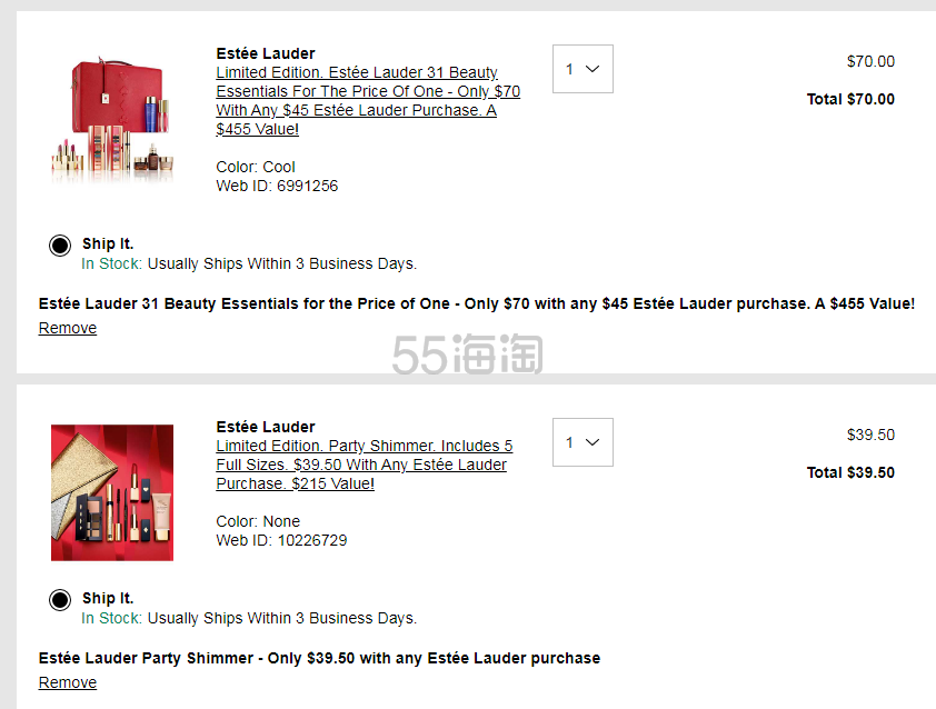 可换购2款圣诞礼包!Estee Lauder 雅诗兰黛 小棕瓶修复旅行套装 .75(约207元) - 海淘优惠海淘折扣|55海淘网