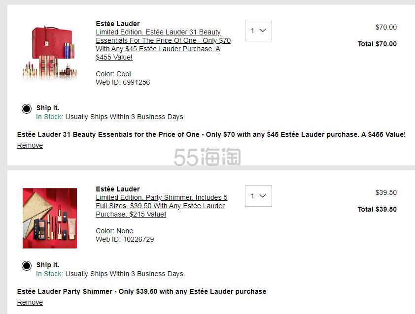 可换购2款圣诞礼包!Estée Lauder 雅诗兰黛小棕瓶4件礼包 价值2 .4(约616元) - 海淘优惠海淘折扣|55海淘网