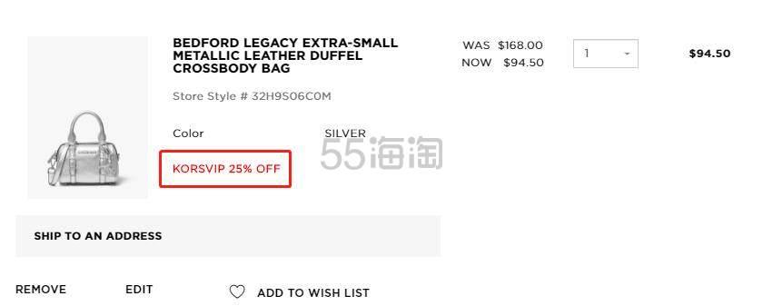 【限时高返12%】Michael Kors:全场 精选 服饰鞋包 低至7.5折+额外7.5折 - 海淘优惠海淘折扣|55海淘网
