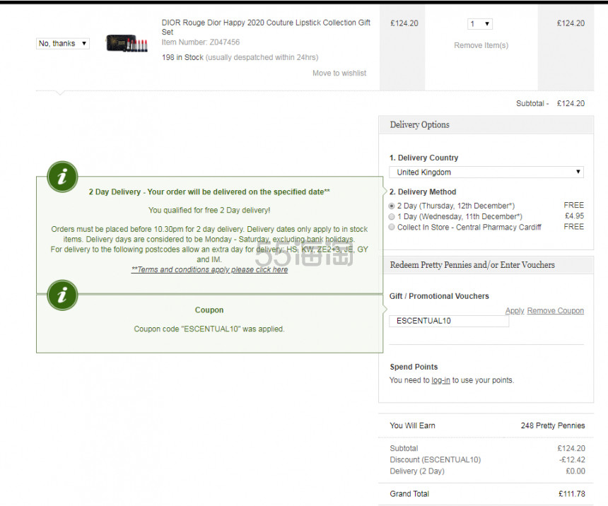 Dior 迪奥 圣诞限定唇膏套组 £111.78(约1,033元) - 海淘优惠海淘折扣 55海淘网