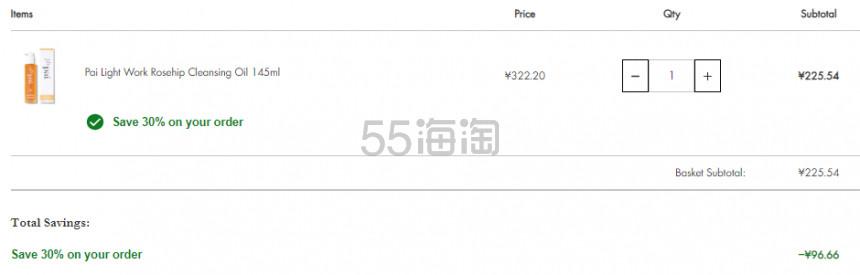 Pai 清爽玫瑰果油卸妆油 145ml ¥225.6 - 海淘优惠海淘折扣|55海淘网