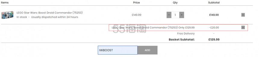 LEGO 乐高 星球大战系列 机器人指挥官 (75253) £129.99(约1,202元) - 海淘优惠海淘折扣|55海淘网