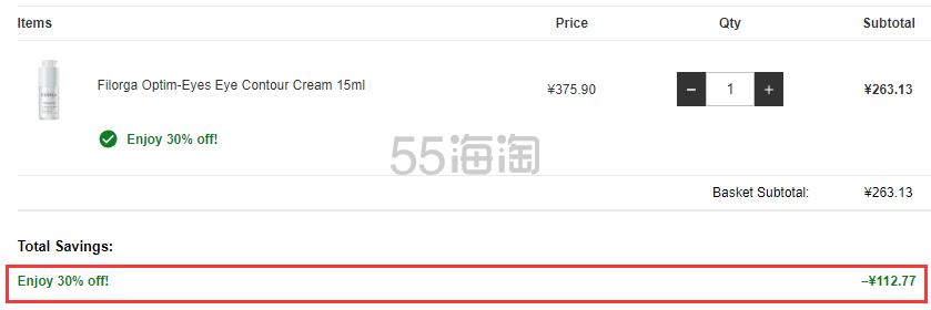Filorga 菲洛嘉 360度雕塑眼霜 15ml ¥263.2 - 海淘优惠海淘折扣 55海淘网