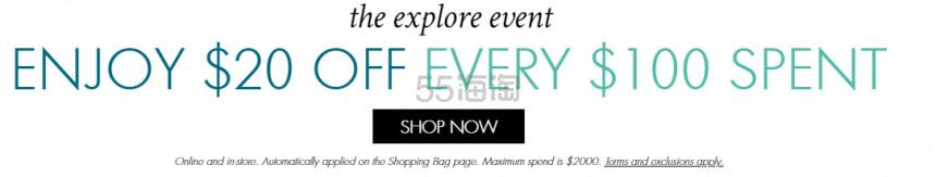 Space NK US:香缇卡、hourglass、diptyque等热卖美妆护肤品牌 每满0直减 - 海淘优惠海淘折扣|55海淘网
