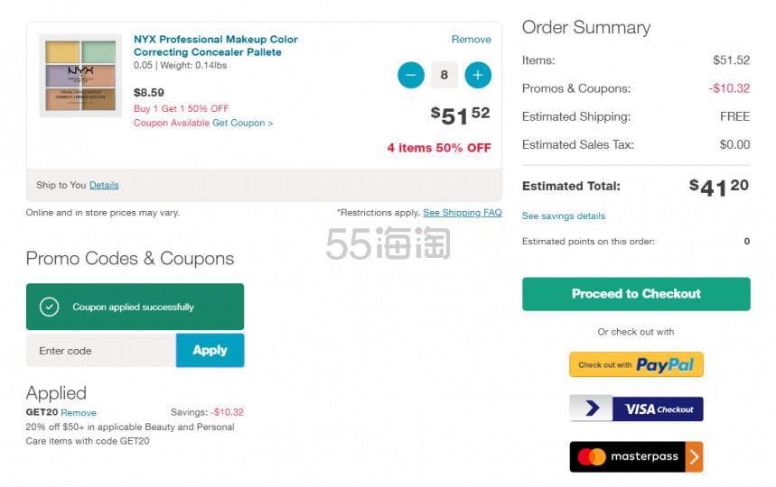 Walgreens:精选 NYX 开架彩妆产品 第2件半价+满享额外8折! - 海淘优惠海淘折扣|55海淘网