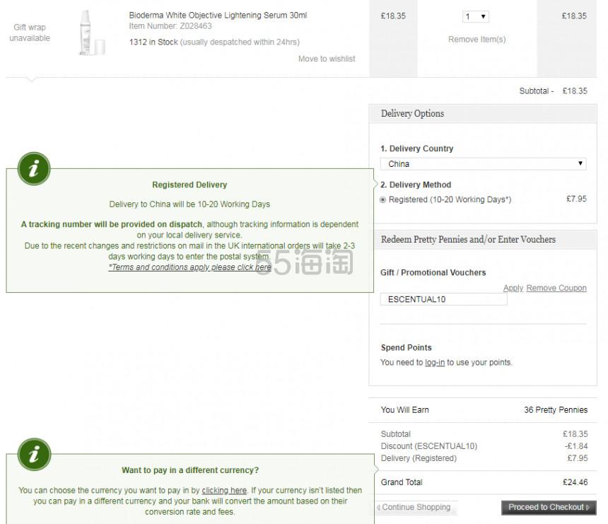 【可直邮中国】额外9折!Bioderma 贝德玛净白夜间精华 30ml £16.51(约153元) - 海淘优惠海淘折扣|55海淘网