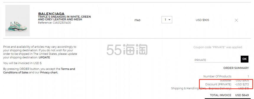 【折扣升级】Monnier Frères UK:精选 时尚鞋履包包 超多品牌 新品加入 6折 - 海淘优惠海淘折扣|55海淘网