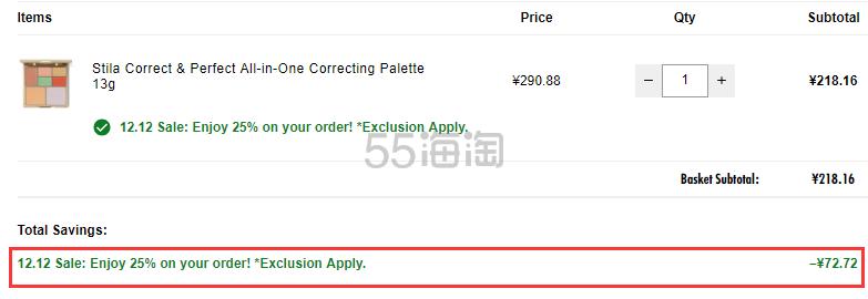 Stila 7色遮瑕修容盘 ¥218.2 - 海淘优惠海淘折扣|55海淘网