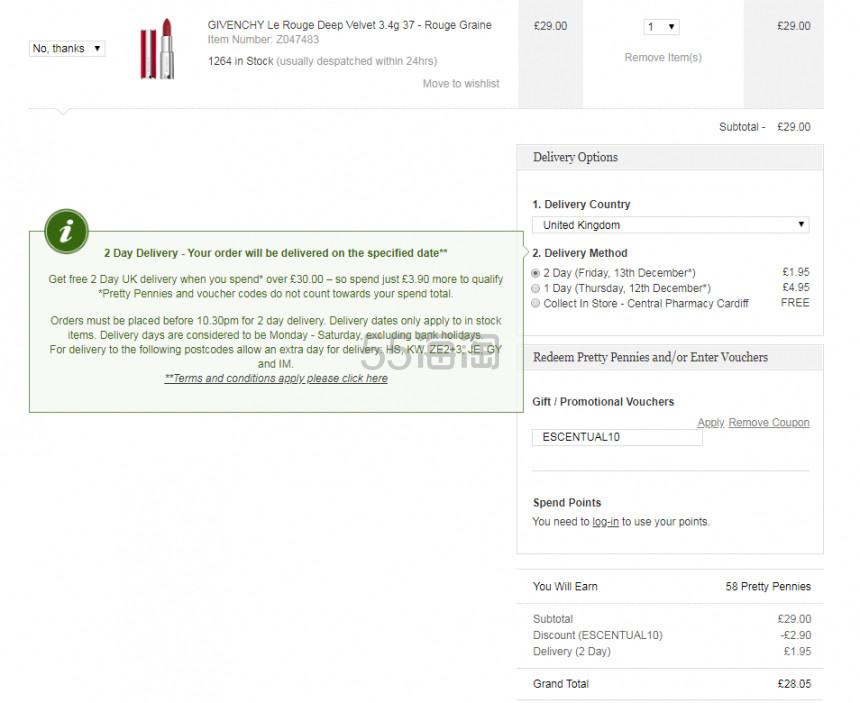 37号有货!GIVENCHY 纪梵希 秋冬限定丝绒小羊皮 £26.1(约242元) - 海淘优惠海淘折扣|55海淘网