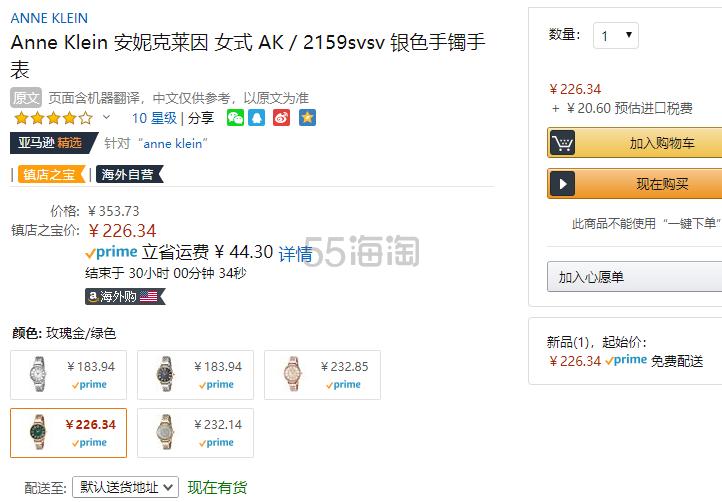 史低价!【中亚Prime会员】Logitech 罗技 G9X 可编程激光游戏鼠标 到手价3188元 - 海淘优惠海淘折扣|55海淘网