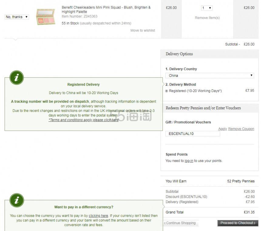 【可直邮中国】Benefit 贝玲妃迷你腮红高光盘 £23.4(约217元) - 海淘优惠海淘折扣|55海淘网