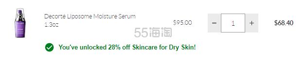 SkinStore:精选FAB、奥伦纳素、黛珂等干皮必备保湿系列 无门槛7.2折 - 海淘优惠海淘折扣|55海淘网