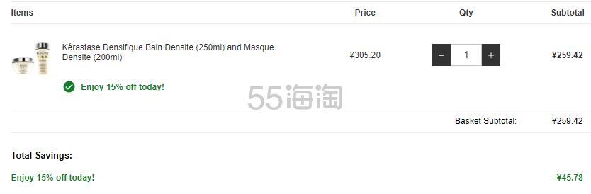 Kérastase 卡诗 白金赋活洗发水发膜套装 ¥259.5 - 海淘优惠海淘折扣|55海淘网