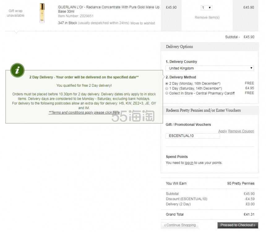 GUERLAIN 娇兰 金钻亮采妆前乳 30ml £41.31(约384元) - 海淘优惠海淘折扣|55海淘网