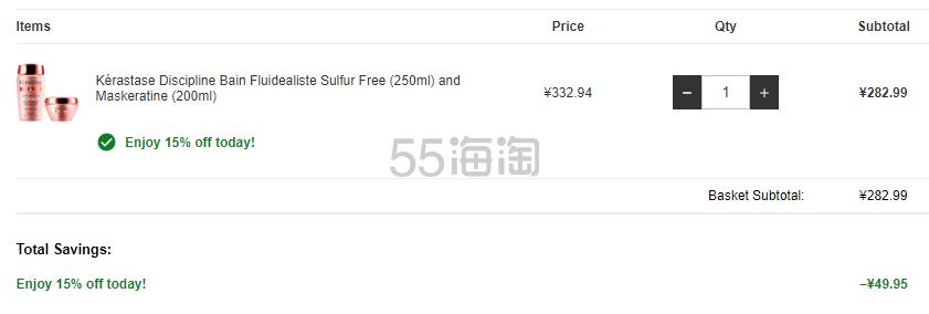 Kérastase 卡诗 黛丝逸柔洗发水发膜套装 ¥283 - 海淘优惠海淘折扣|55海淘网