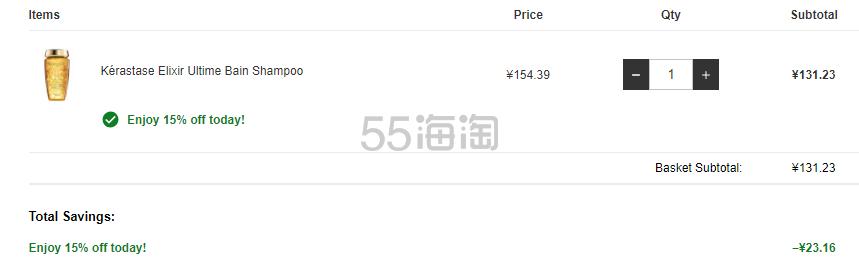 Kérastase 卡诗菁纯洗发水 250ml ¥131.3 - 海淘优惠海淘折扣|55海淘网