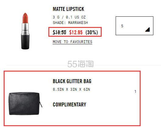 MAC 魅可官网:唇部彩妆 限时7折+满送化妆包 - 海淘优惠海淘折扣|55海淘网