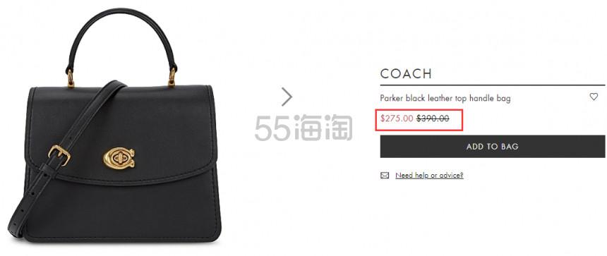 COACH Parker 黑色手提/肩背包 5(约1,906元) - 海淘优惠海淘折扣|55海淘网