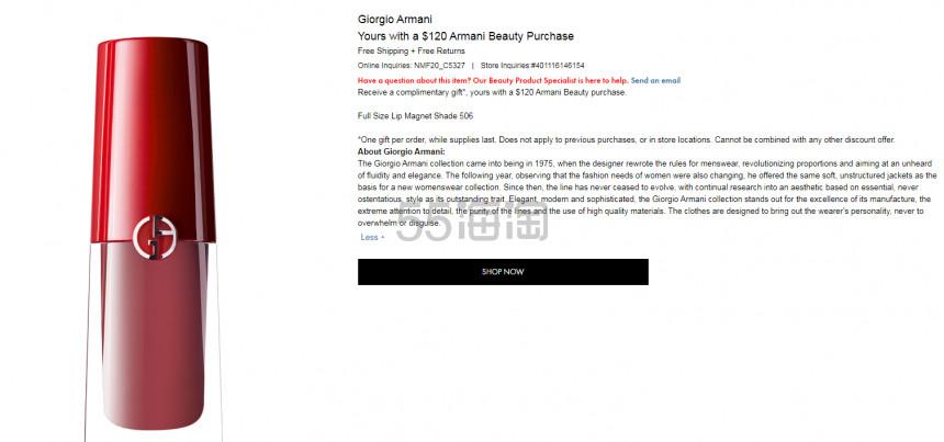 Neiman Marcus:Armani 高端品牌 多款套组上新 满0送正装小胖丁唇釉506 - 海淘优惠海淘折扣|55海淘网
