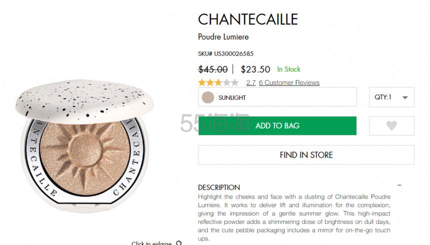 Chantecaille 香缇卡 高光修容粉饼 .5(约163元) - 海淘优惠海淘折扣 55海淘网