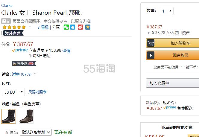 【中亚Prime会员】Clarks 其乐 Sharon Pearl 女士加绒真皮雪地靴 到手价423元 - 海淘优惠海淘折扣 55海淘网