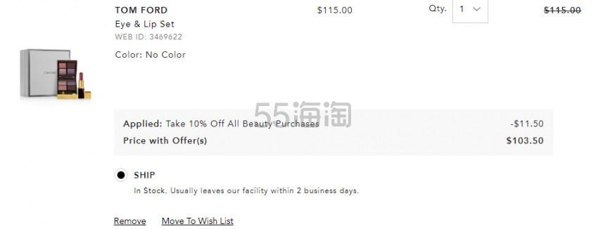 Tom Ford 限定眼影+方管唇膏套组 3.5(约717元) - 海淘优惠海淘折扣 55海淘网