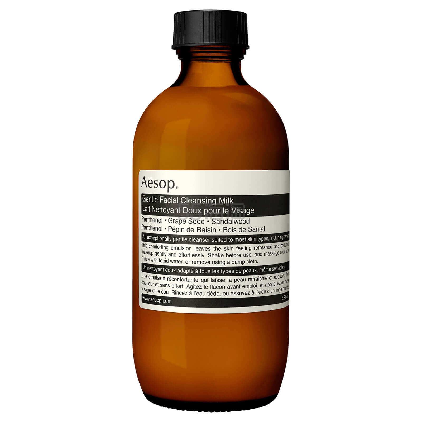 【55专享】Aesop 伊索轻柔洁面乳 100ml £18.25(约166元) - 海淘优惠海淘折扣|55海淘网