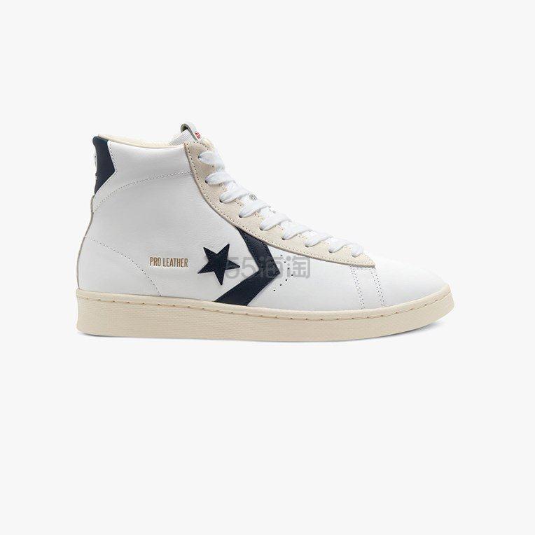 【白敬亭同款】Converse Pro Leather 黑标白底高帮运动鞋 (约683元) - 海淘优惠海淘折扣 55海淘网