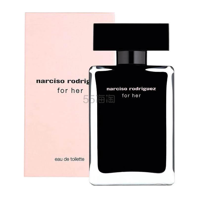 【一件澳境免邮】Narciso Rodriguez 纳西素 for her 女士香水 100ml