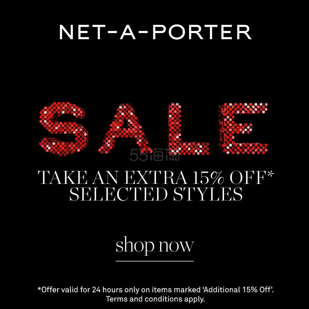 NET-A-PORTER 英国站精选指定折扣单品 额外8.5折 - 海淘优惠海淘折扣|55海淘网