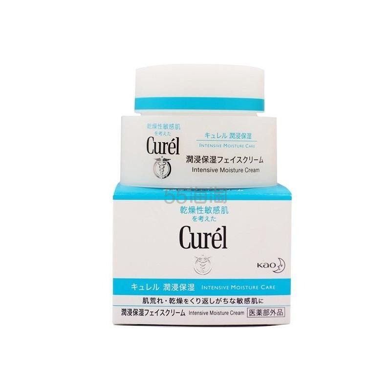 Curel 珂润 润浸保湿滋养乳霜 40g 凑单价 ¥97.5 - 海淘优惠海淘折扣|55海淘网