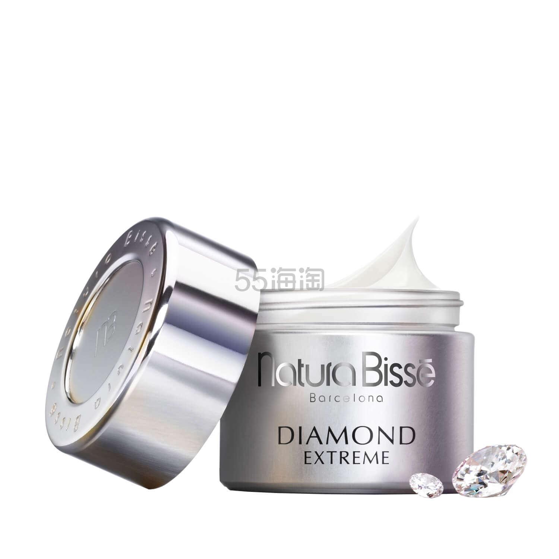 【1瓶免费直邮】Natura Bisse 钻石修护特润面霜 50ml £221.25(约2,001元) - 海淘优惠海淘折扣|55海淘网