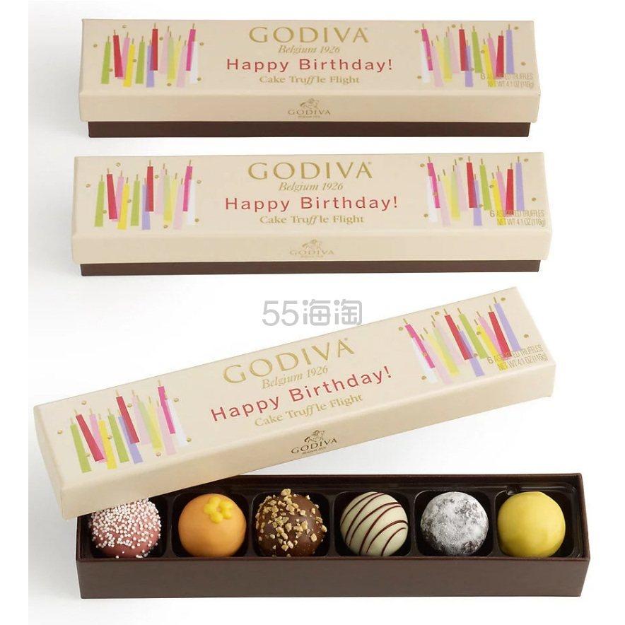 Godiva 歌帝梵 生日蛋糕松露巧克力 3件套