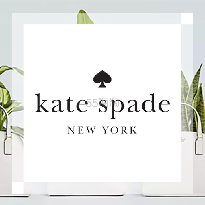 kate spade 美国官网:折扣区精选 时尚包包 低至5.6折 - 海淘优惠海淘折扣|55海淘网