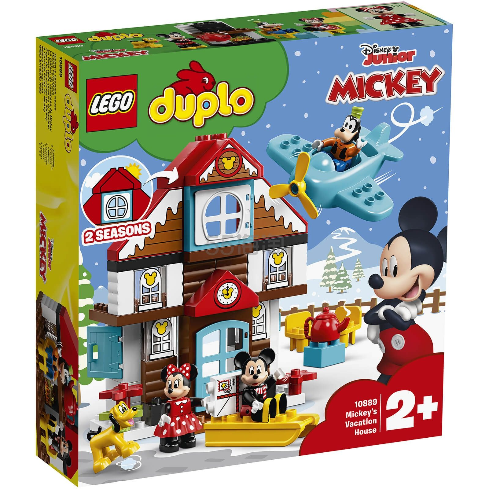 LEGO 乐高 得宝系列 米奇的度假小屋(10889) £41.99(约376元) - 海淘优惠海淘折扣|55海淘网