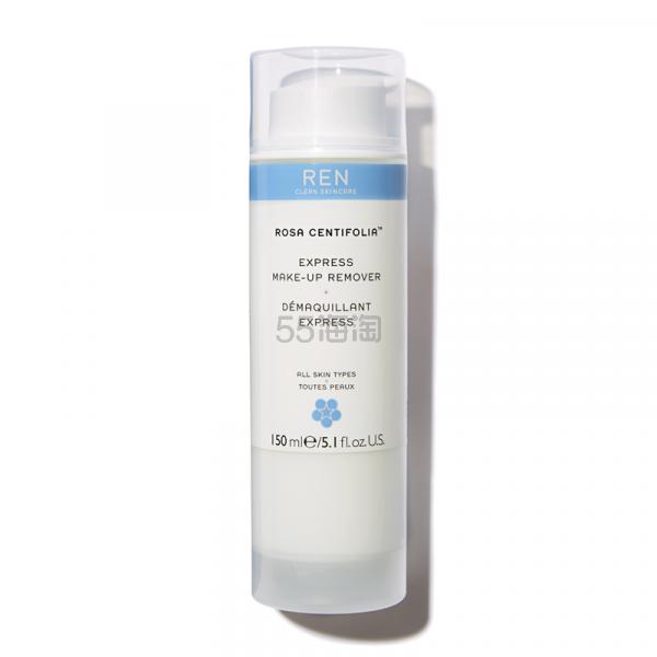 REN Clean Skincare 玫瑰蔷薇卸妆乳 150ml £12.6(约112元) - 海淘优惠海淘折扣|55海淘网